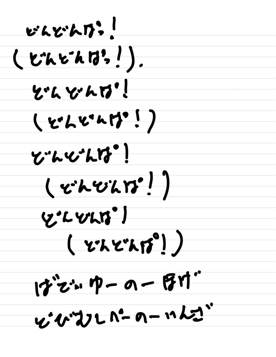 f:id:smallkirby:20200929211741j:plain