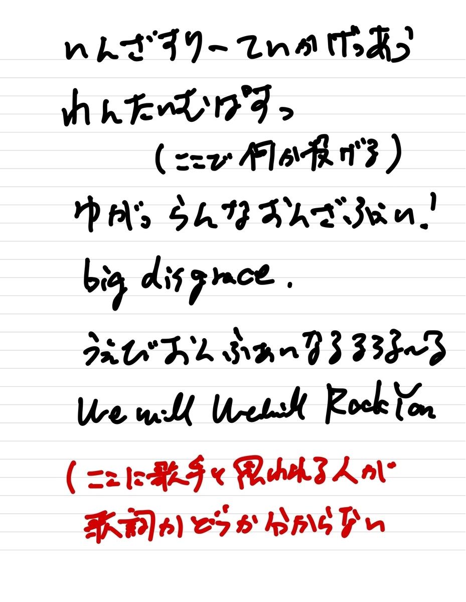 f:id:smallkirby:20200929211901j:plain