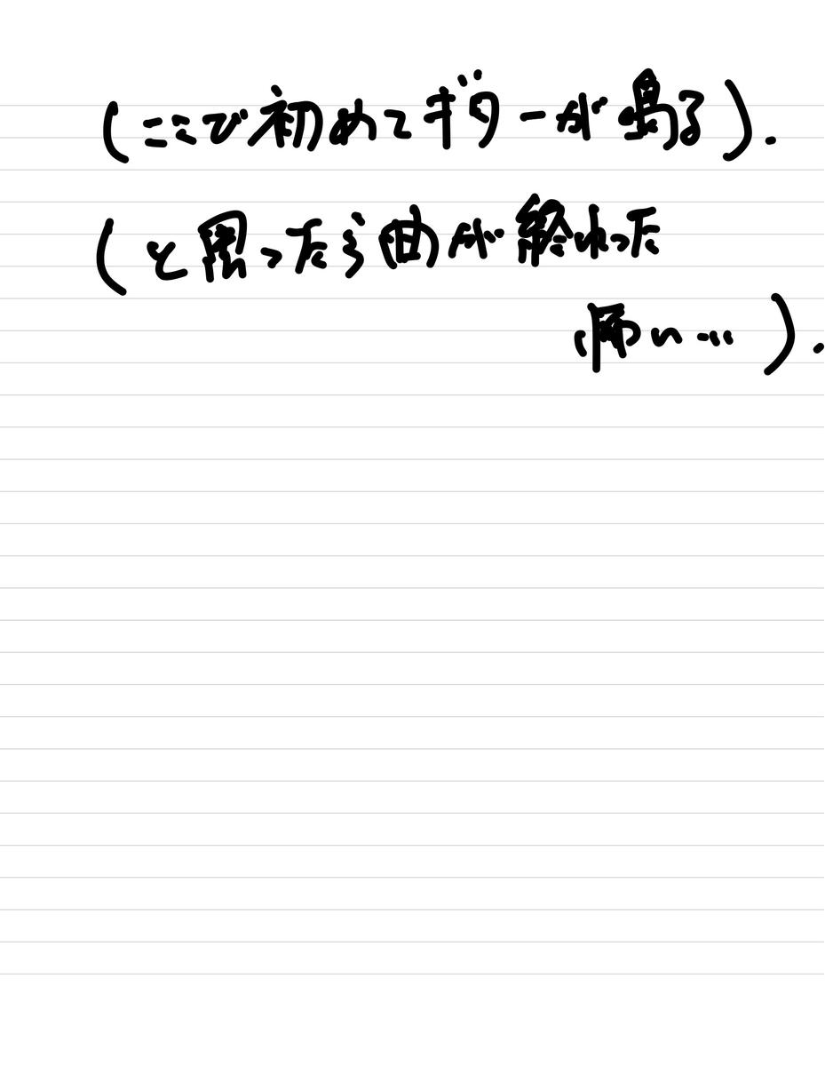 f:id:smallkirby:20200929211929j:plain