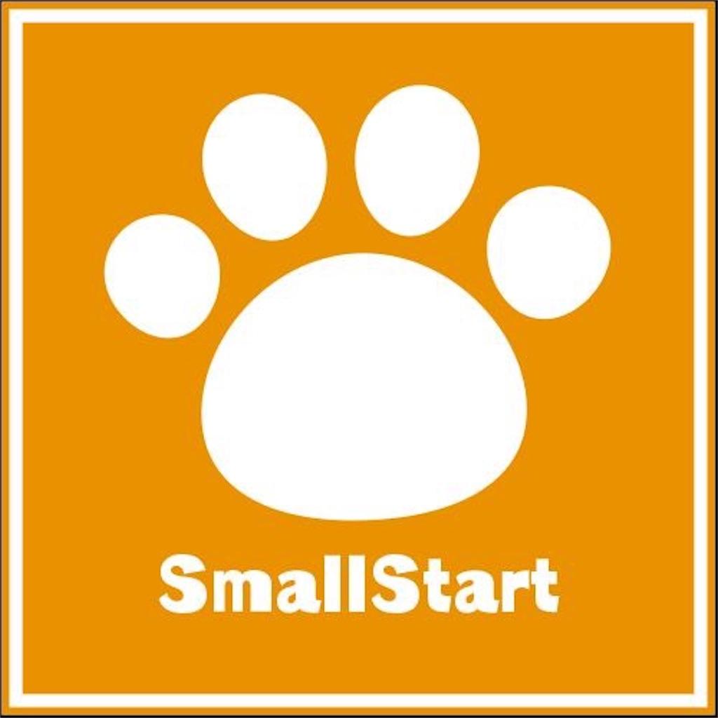 f:id:smallstart:20170116220406j:image