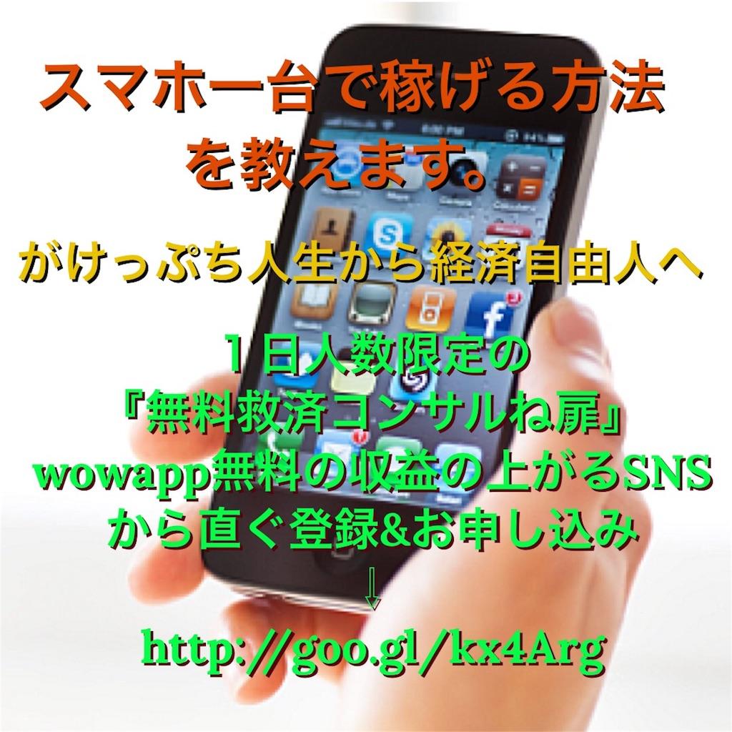 f:id:smallwest26:20160824120450j:image
