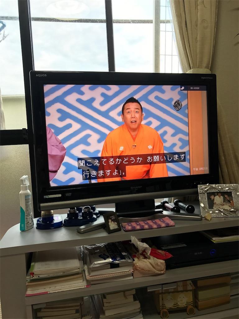 f:id:smart-kinako:20170702183843j:image