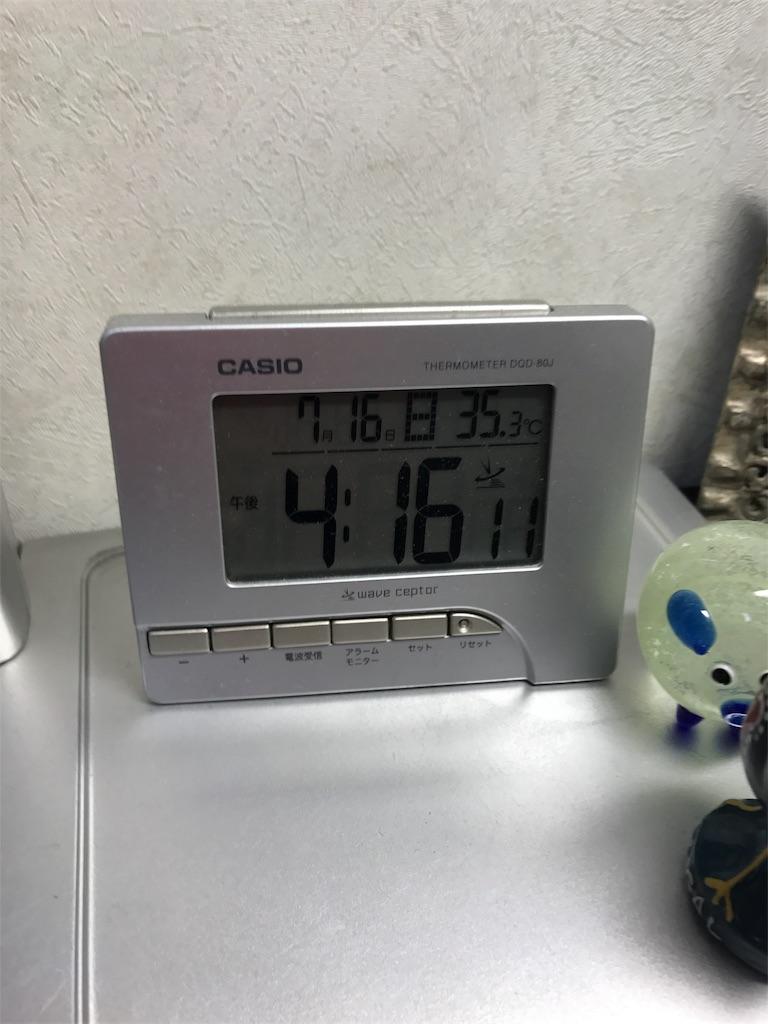 f:id:smart-kinako:20170716161741j:image