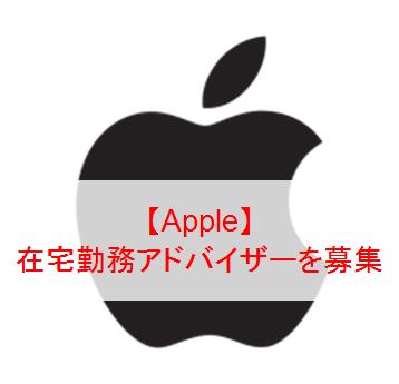 f:id:smart1111jp:20170927211108p:plain