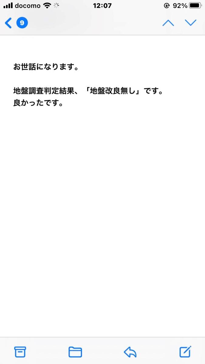 f:id:smart_home:20201220120835p:plain