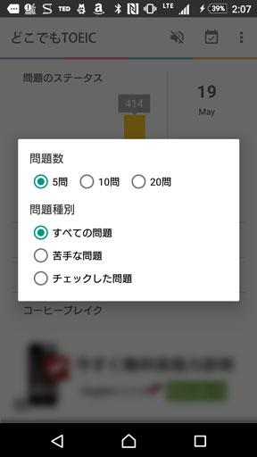 f:id:smartapps:20160520045554j:plain