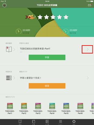 f:id:smartapps:20160520170017p:plain