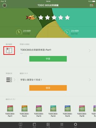 f:id:smartapps:20160520171129p:plain