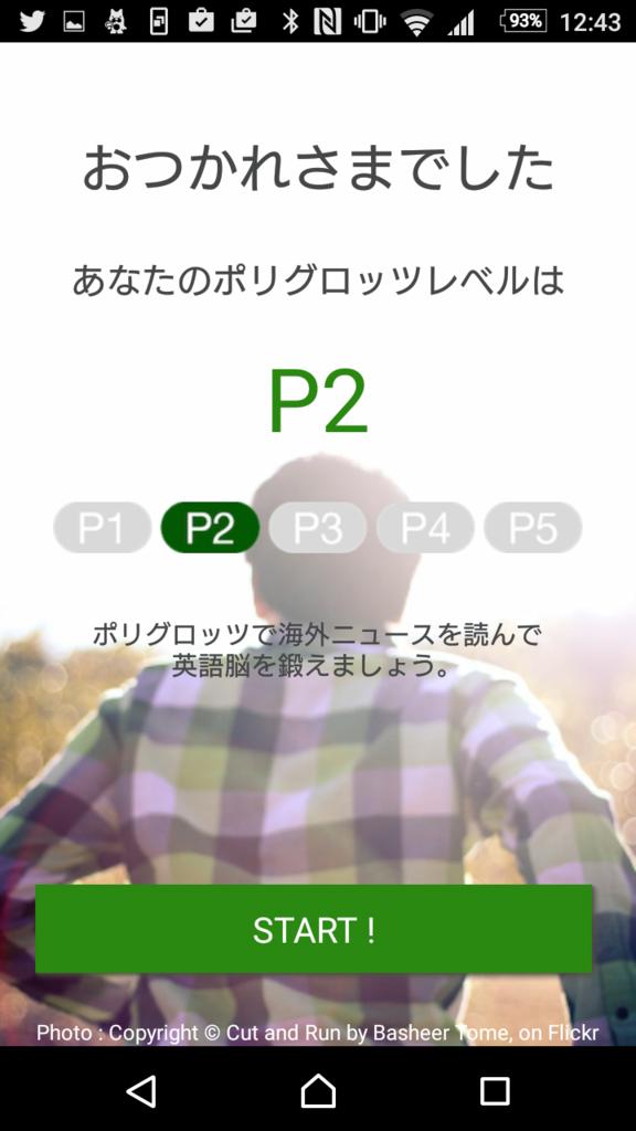 f:id:smartapps:20160530132355p:plain