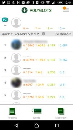 f:id:smartapps:20160530134245j:plain