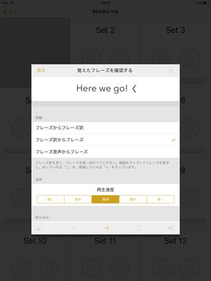 f:id:smartapps:20160602111142p:plain