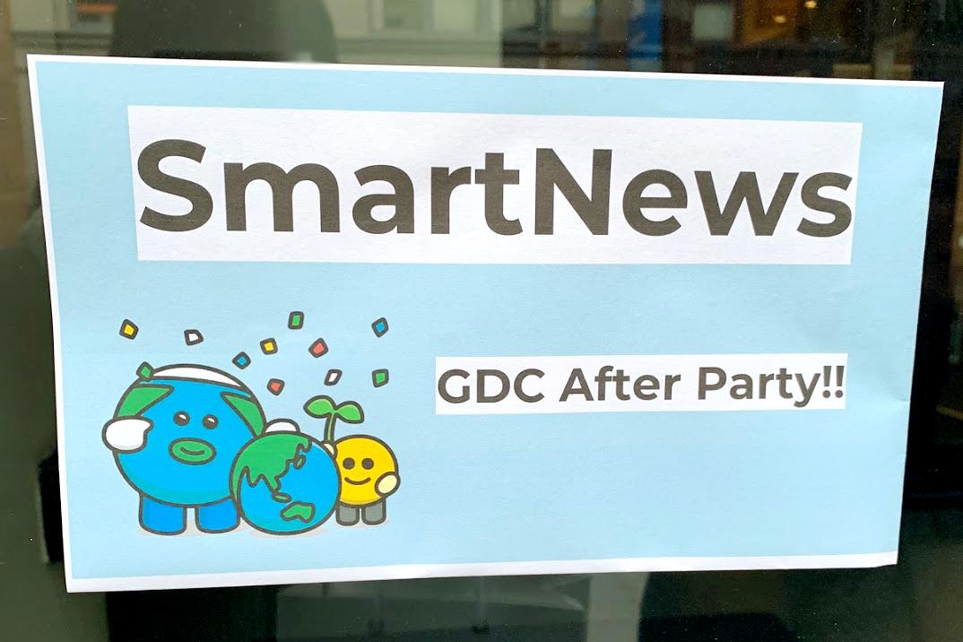 f:id:smartnews_jp:20190401103011j:plain