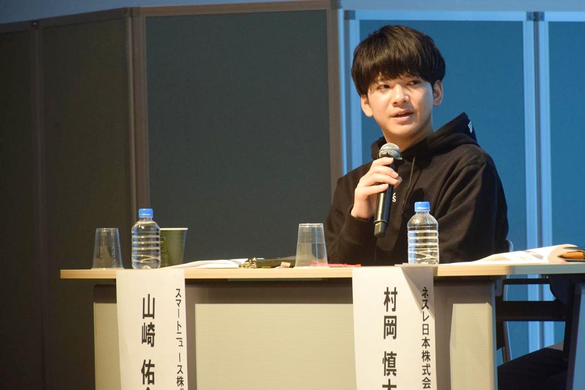 f:id:smartnews_jp:20190401171536j:plain