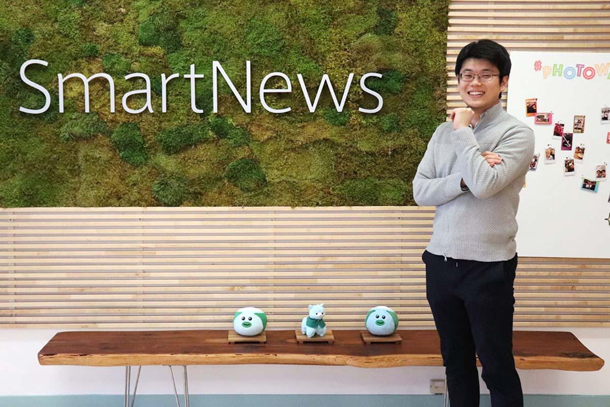 f:id:smartnews_jp:20190416141625j:plain
