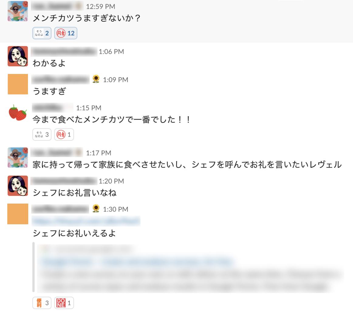 f:id:smartnews_jp:20190416163451p:plain