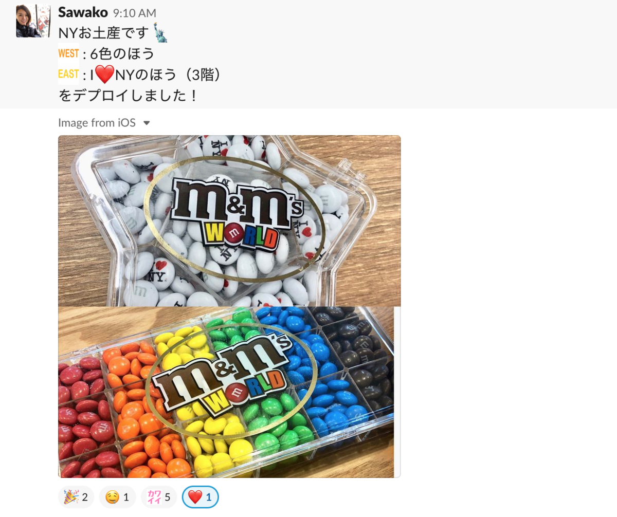 f:id:smartnews_jp:20190509111412p:plain