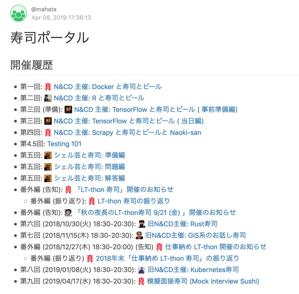 f:id:smartnews_jp:20190510183425p:plain
