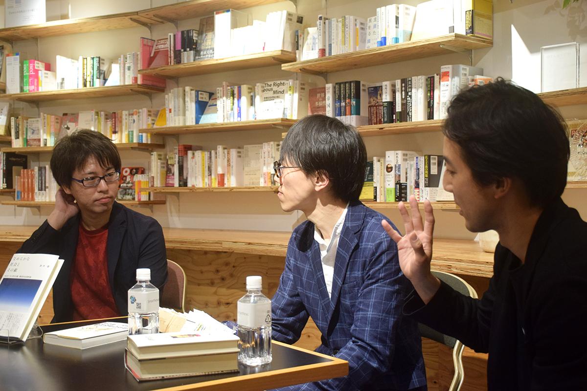 f:id:smartnews_jp:20190609110330j:plain