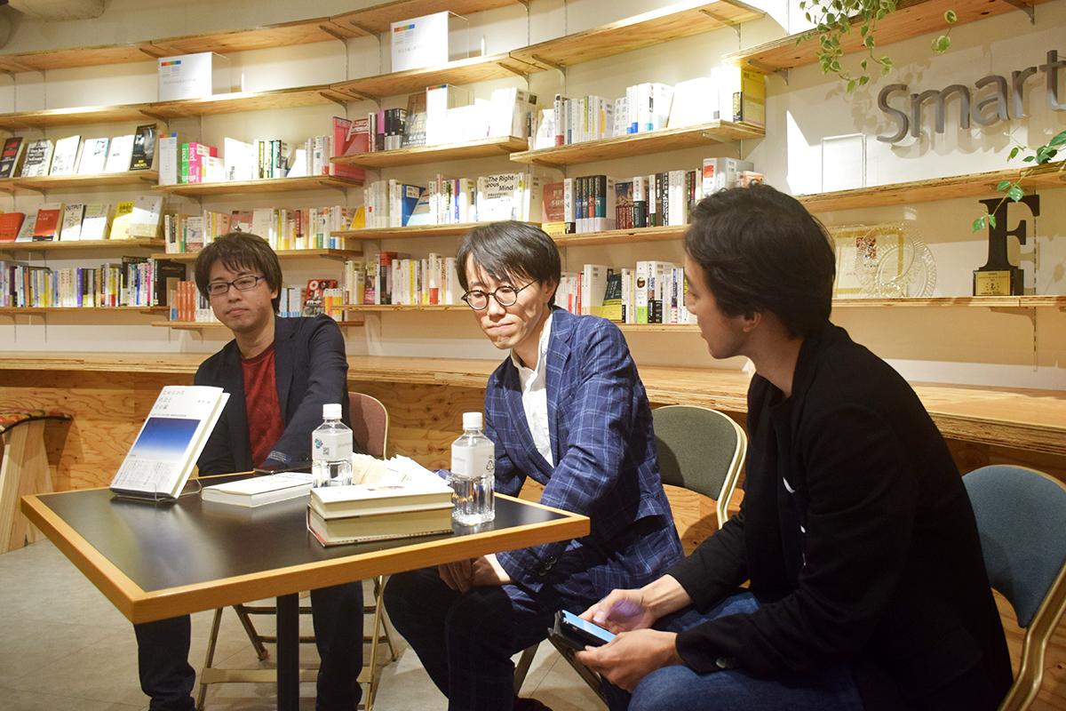 f:id:smartnews_jp:20190609110432j:plain
