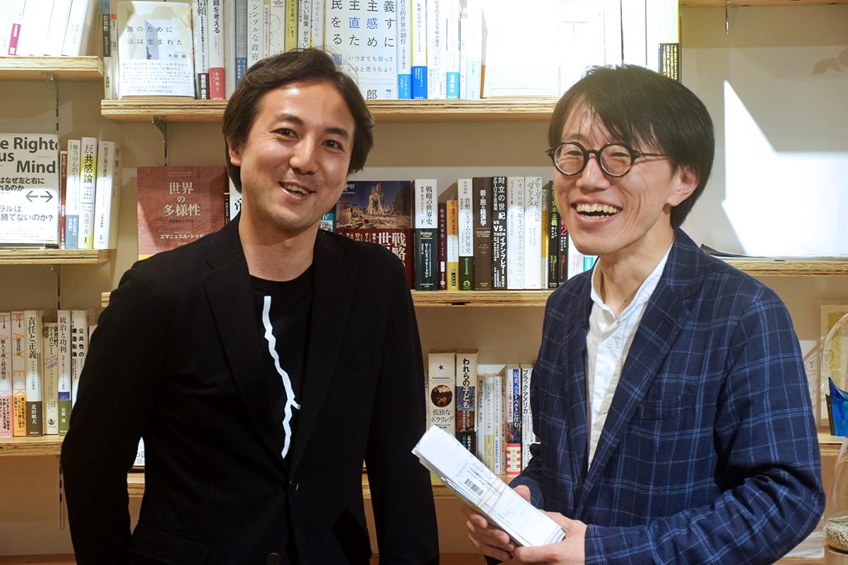 園川さんと久禮さん