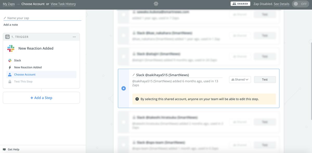 Slackアカウントを連携。アカウントをSharedにするとチームの他の人も共同編集できるようになります