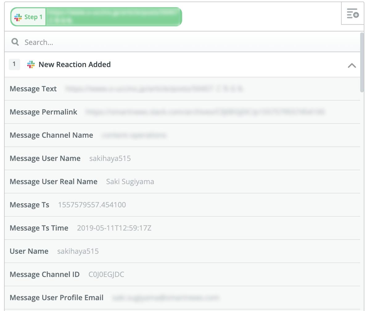 Slackからさまざまな情報を自動的に取得してレコードに入力できます。ここまでぽちぽち選ぶだけ。とても簡単