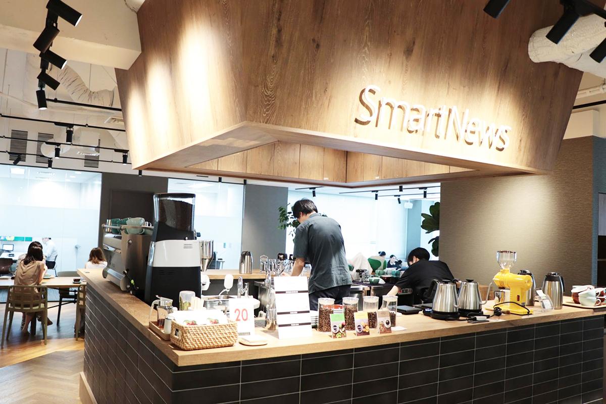 f:id:smartnews_jp:20190725160337j:plain