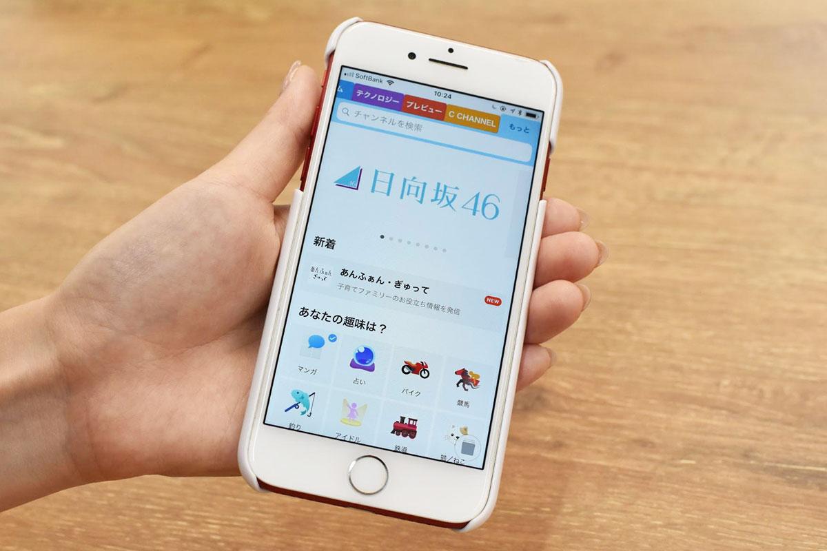 f:id:smartnews_jp:20190806114543j:plain