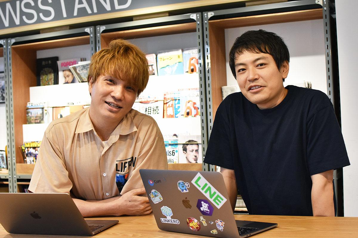 f:id:smartnews_jp:20190815155310j:plain