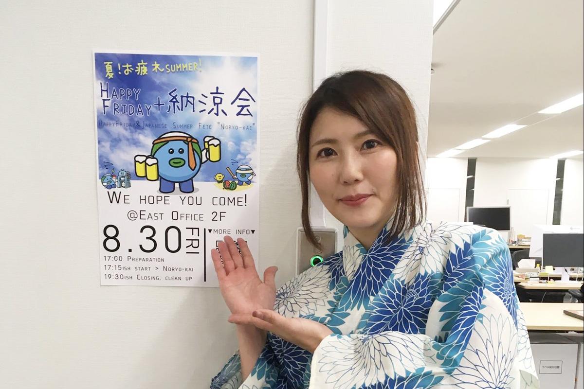 f:id:smartnews_jp:20190904115132j:plain