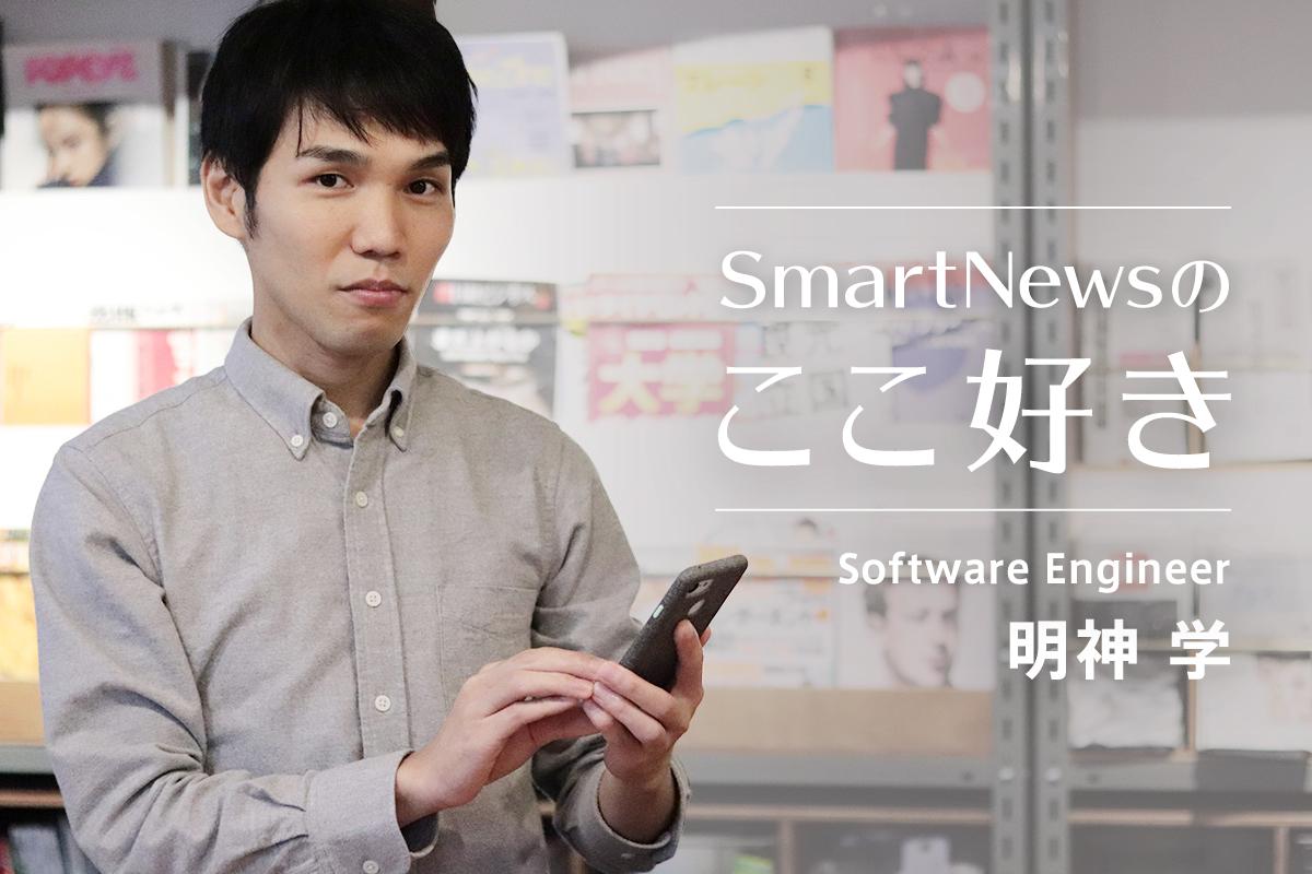 f:id:smartnews_jp:20190906155657p:plain