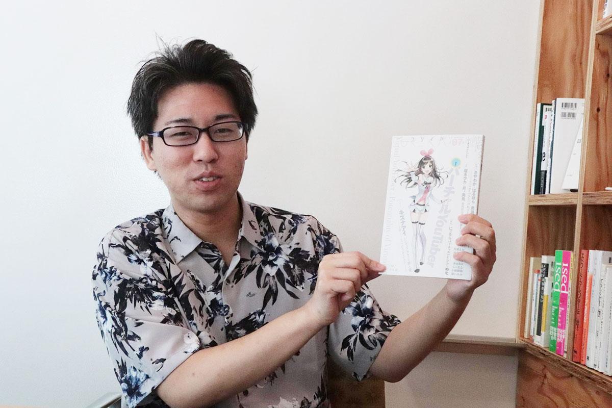 f:id:smartnews_jp:20190913175216j:plain