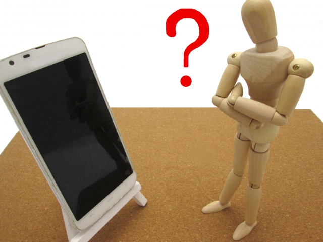 f:id:smartphone-unyou:20180112112127j:plain