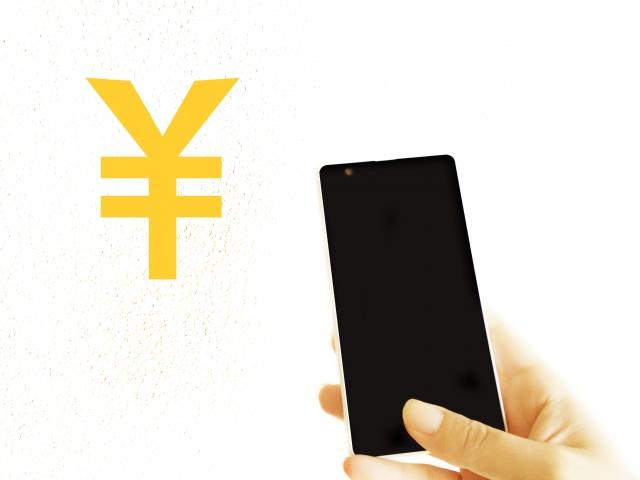 f:id:smartphone-unyou:20180514155255j:plain