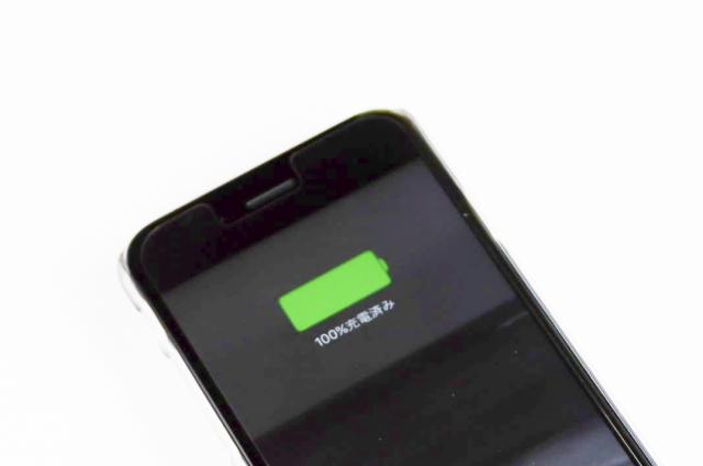 f:id:smartphone-unyou:20181114194040j:plain