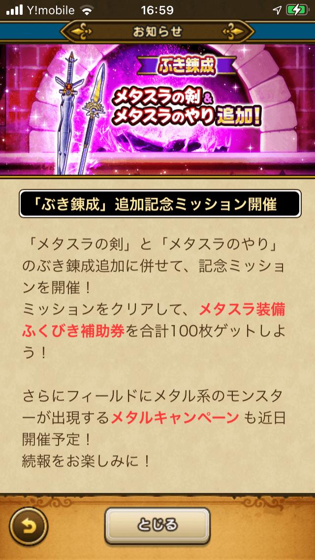f:id:smartphonegamereport:20210705175744p:plain
