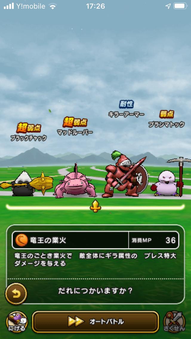 f:id:smartphonegamereport:20210715175820p:plain