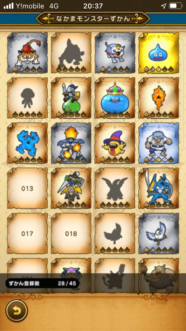 f:id:smartphonegamereport:20210915212748p:plain