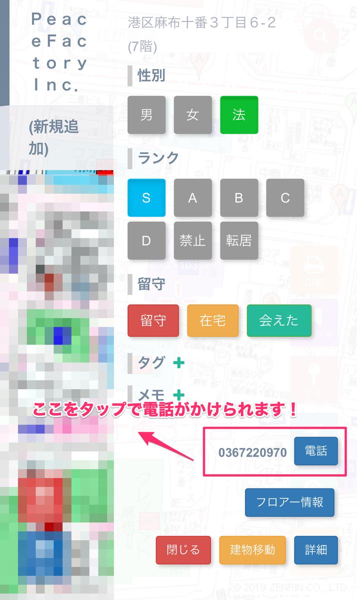 f:id:smartsenkyo:20190322180701p:plain