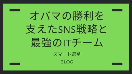 f:id:smartsenkyo:20200121162415p:plain
