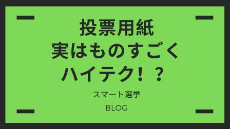 f:id:smartsenkyo:20200131172204p:plain