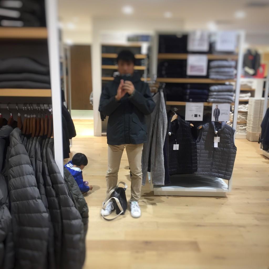 f:id:smartstyle:20161016113352j:plain