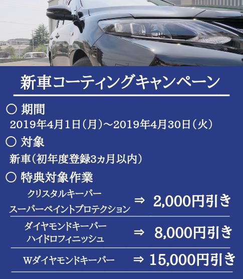 f:id:smartutsunomiya:20190404120953p:plain