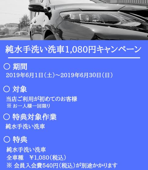 f:id:smartutsunomiya:20190521102758p:plain