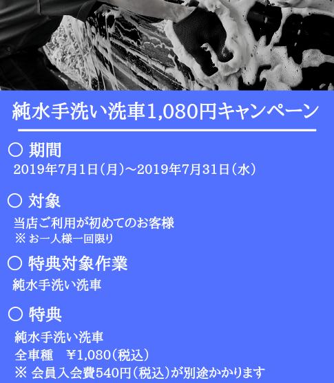 f:id:smartutsunomiya:20190623134944p:plain