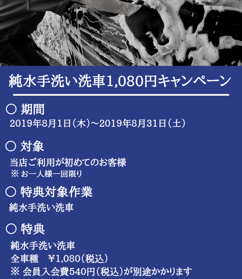 f:id:smartutsunomiya:20190804154312p:plain