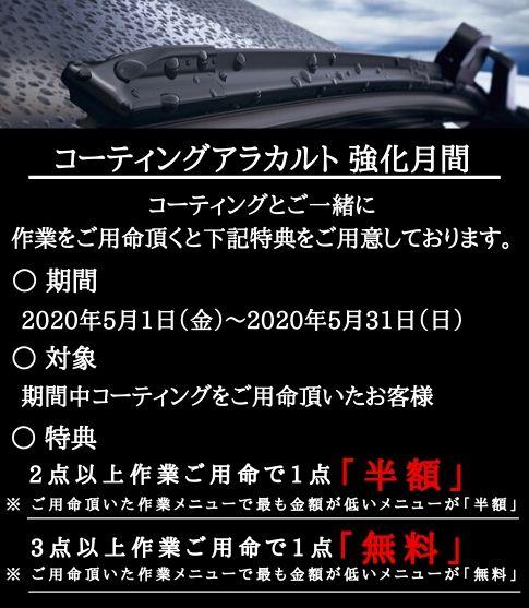 f:id:smartutsunomiya:20200502112100j:plain