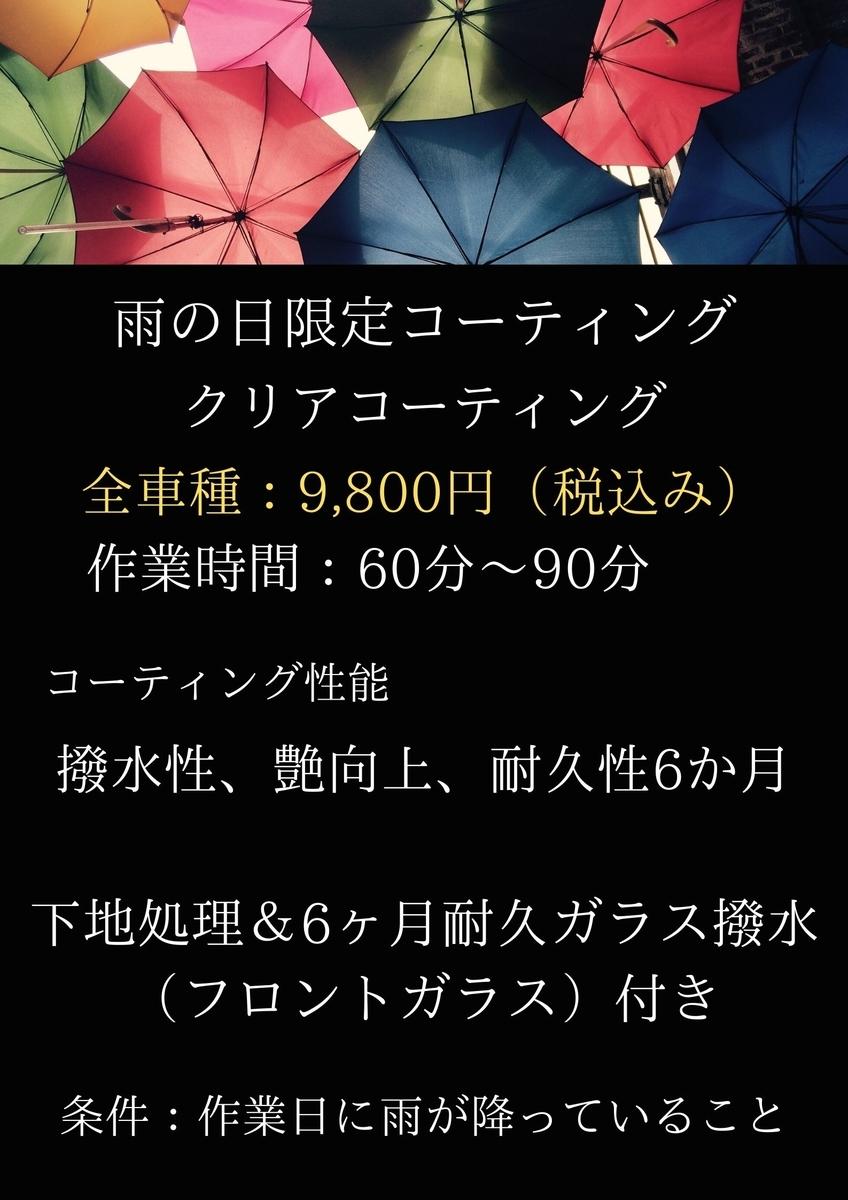 f:id:smartutsunomiya:20200701120748j:plain