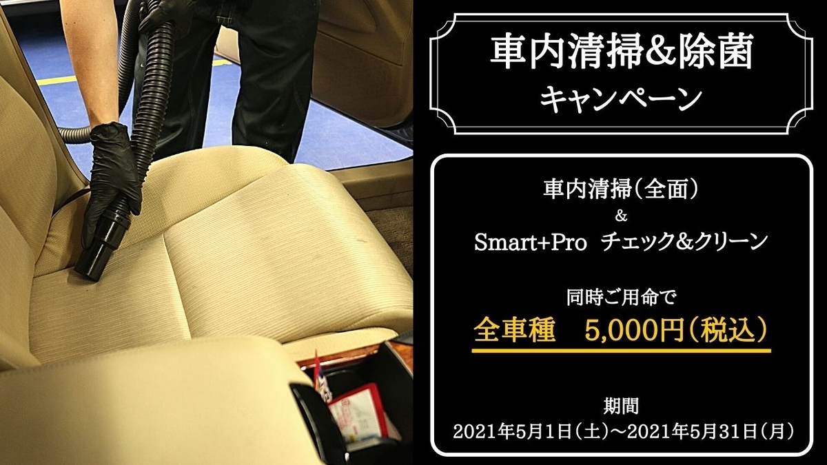f:id:smartutsunomiya:20210428093825j:plain