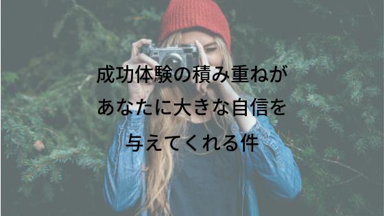 f:id:smasamasa:20180910233442p:plain